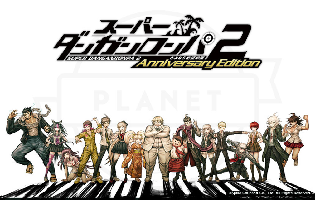 スーパーダンガンロンパ2 さよなら絶望学園 Anniversary Edition キービジュアル