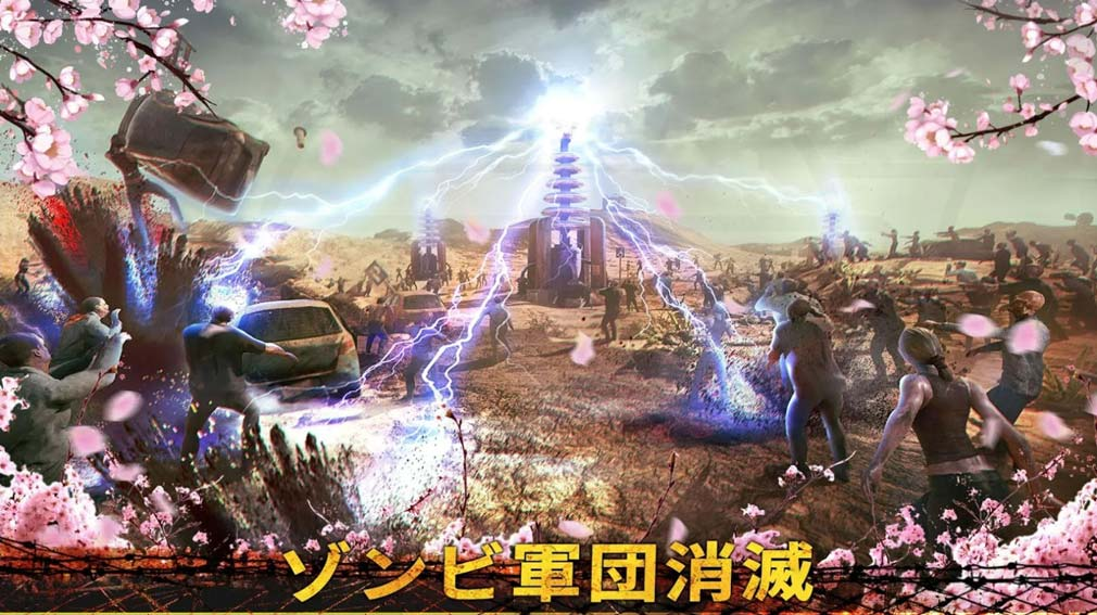 Age of Z(エイジ オブ ゼット)AOZ ゾンビ軍団紹介イメージ