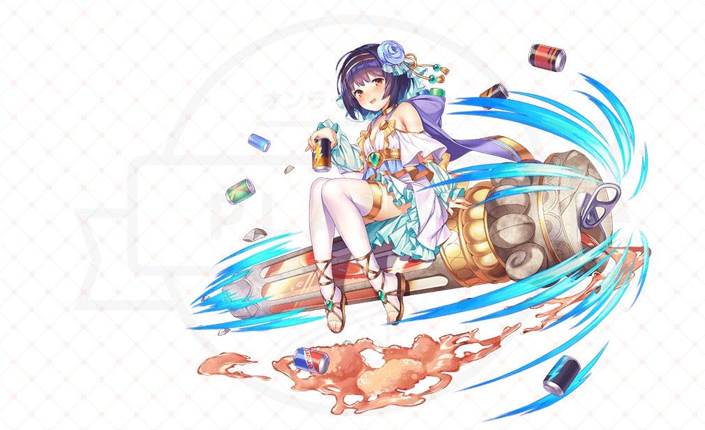 ガールズブックメイカー 君が描く物語(GBM) キャラクター『ダザイ』紹介イメージ