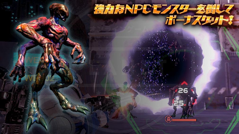 タイタンウォーズ(Titan Wars) 協力なNPCモンスター紹介イメージ