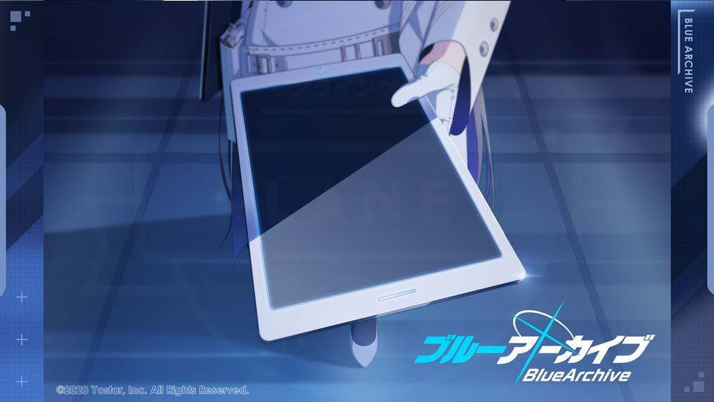 ブルーアーカイブ -Blue Archive-(ブルアカ) 『シッテムの箱』紹介イメージ
