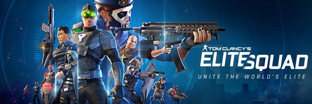 Tom Clancy's Elite Squad(トムクランシー) フッターイメージ
