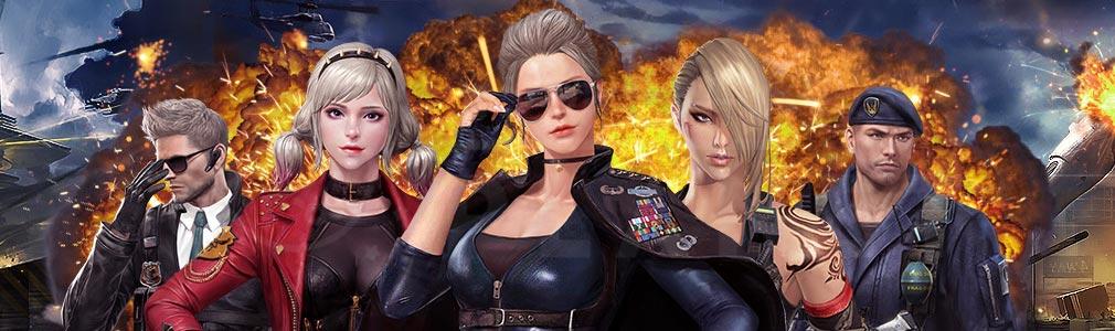 CrossFire Warzone フッターイメージ