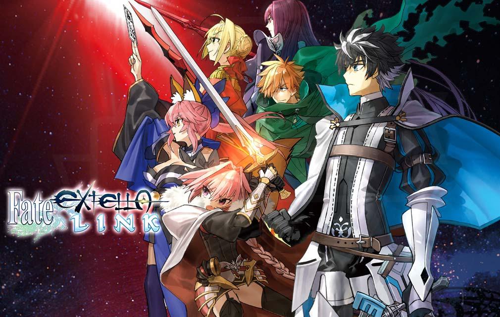 Fate/EXTELLA LINK(フェイト/エクストラ リンク) キービジュアル