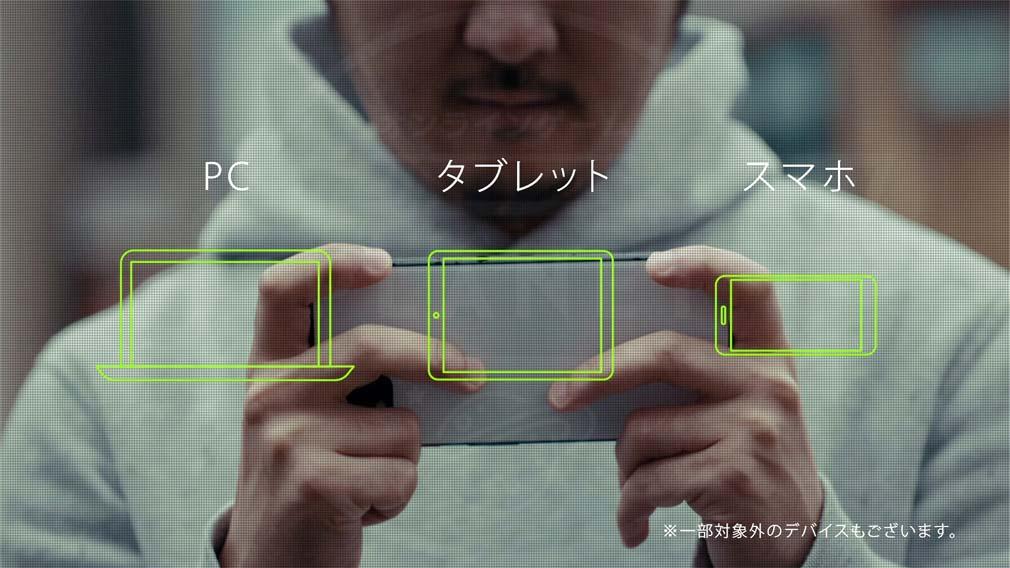 GeForce NOW(ジーフォースナウ) Powered by SoftBank デバイスの種類を問わない紹介イメージ