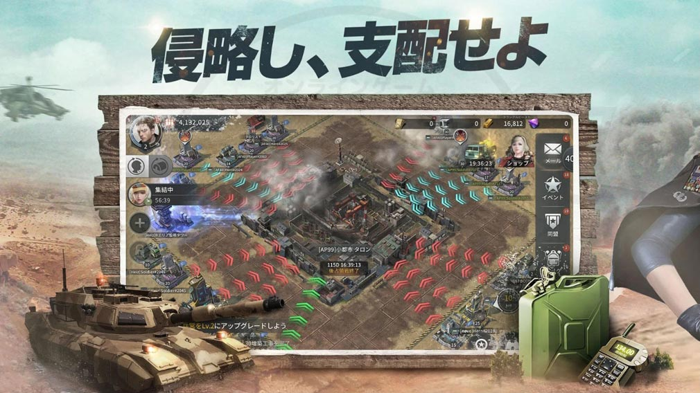 CrossFire Warzone 戦略紹介イメージ