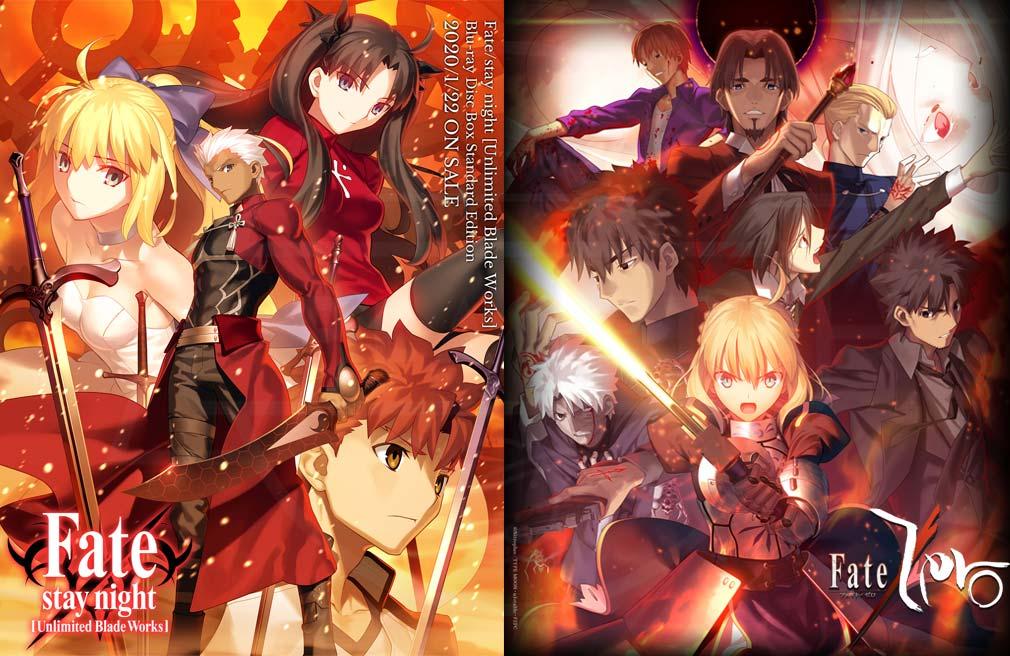 Fate/EXTELLA(フェイトエクストラ) 『Fate/stay night』、『Fate/Zero』紹介イメージ