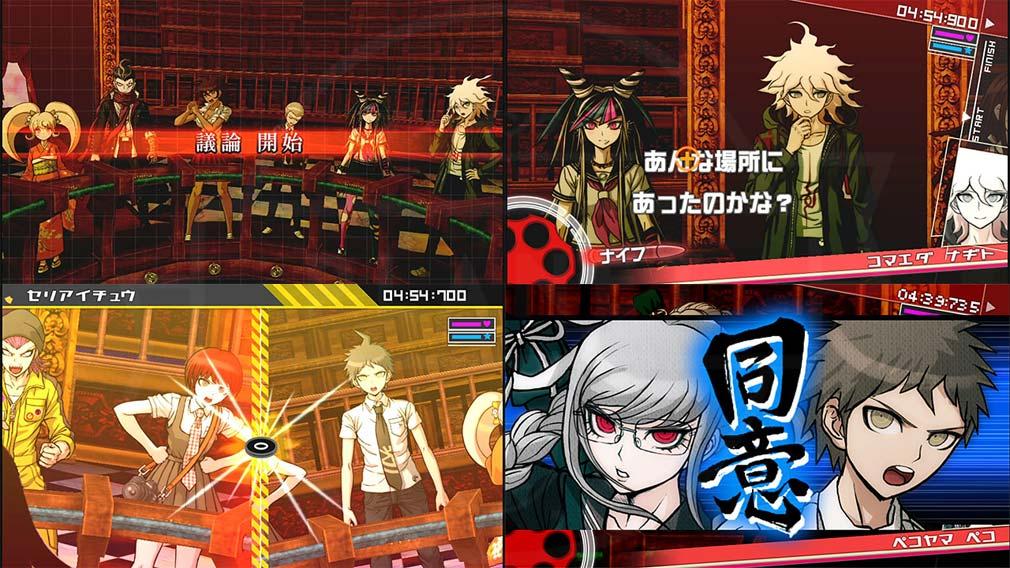 スーパーダンガンロンパ2 さよなら絶望学園 Anniversary Edition 『学級裁判』スクリーンショット