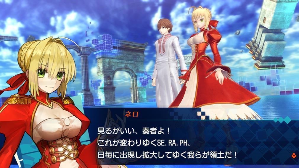Fate/EXTELLA(フェイトエクストラ) マスターと『ネロ』のスクリーンショット