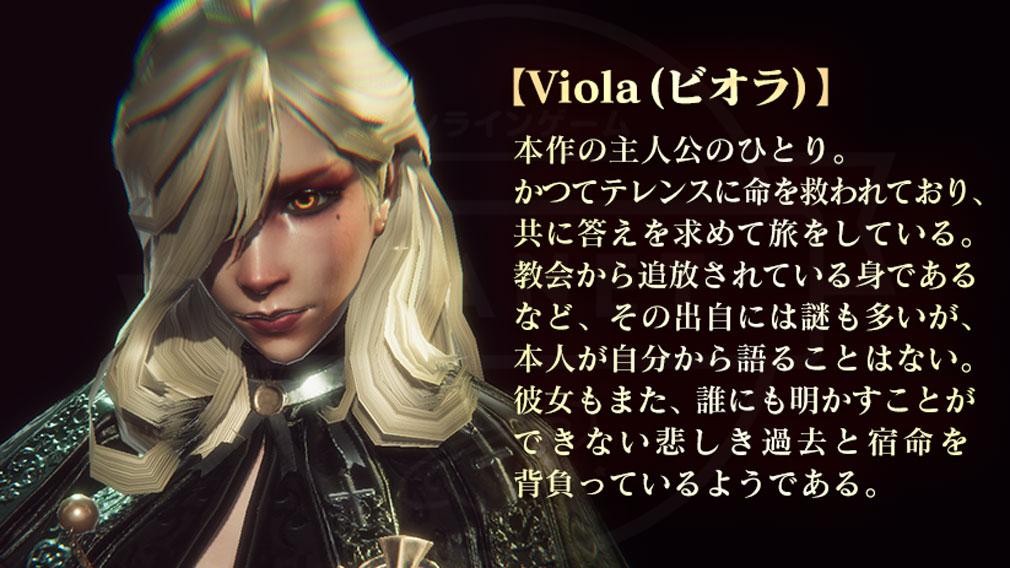パスカルズ・ウェイジャー キャラクター『ビオラ』紹介イメージ