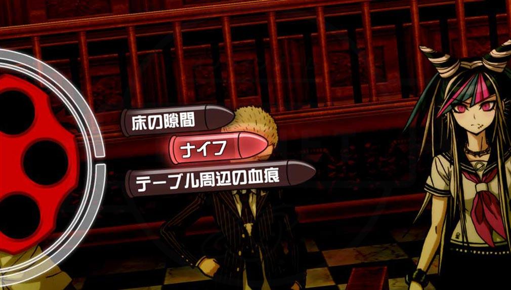 スーパーダンガンロンパ2 さよなら絶望学園 Anniversary Edition 『言弾(コトダマ)』選択スクリーンショット