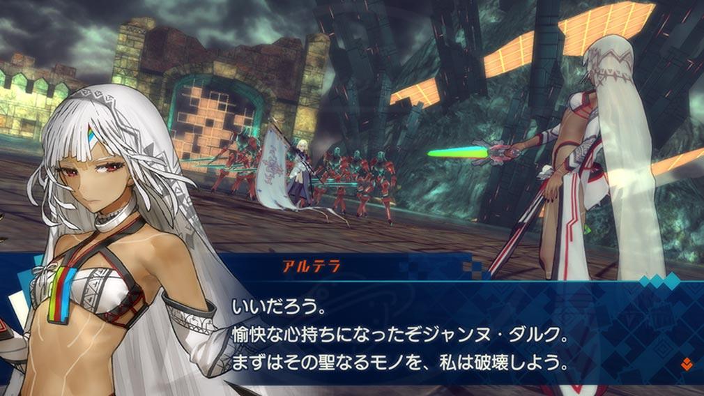 Fate/EXTELLA(フェイトエクストラ) 『アルテラ陣営』スクリーンショット