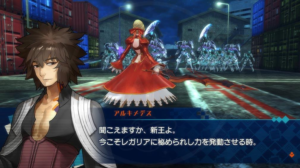 Fate/EXTELLA(フェイトエクストラ) 無所属『アルキメデス』スクリーンショット
