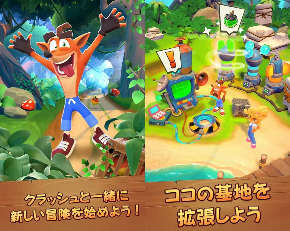 クラッシュ・バンディクー ブッとび!マルチワールド(Crash Bandicoot: On the Run) 新たな冒険、ココの基地紹介イメージ
