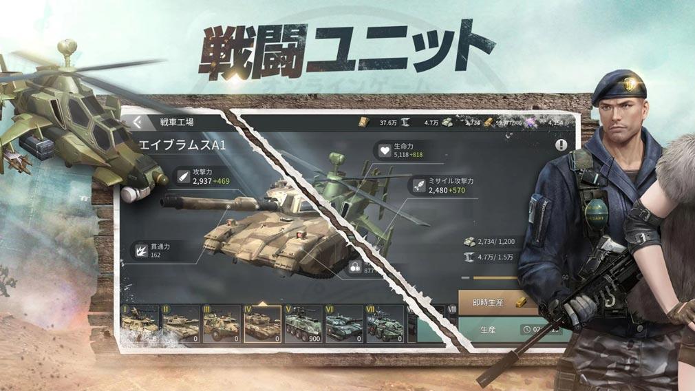 CrossFire Warzone 戦闘ユニット紹介イメージ
