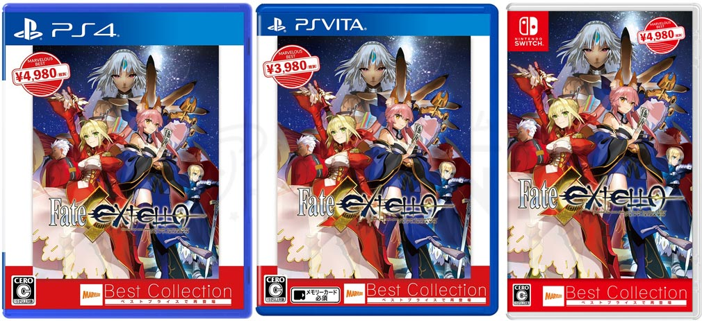 Fate/EXTELLA(フェイトエクストラ) PS4/PS Vita/Switch版パッケージ紹介イメージ