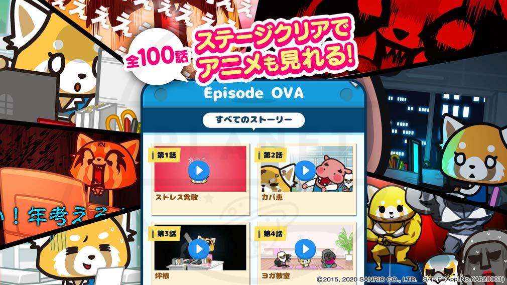 アグレッシブ烈子 腰かけの逆襲(烈子パズル) 1分間のTVアニメ紹介イメージ