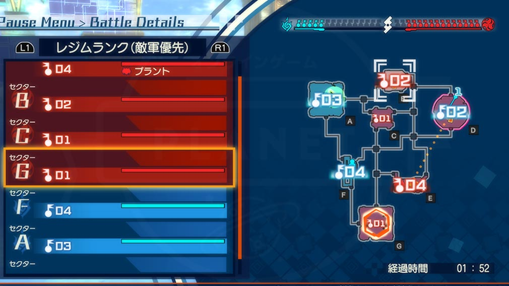 Fate/EXTELLA(フェイトエクストラ) 『領域支配権争奪戦』スクリーンショット