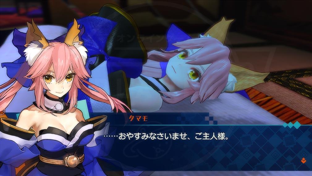 Fate/EXTELLA(フェイトエクストラ) 絆交流スクリーンショット