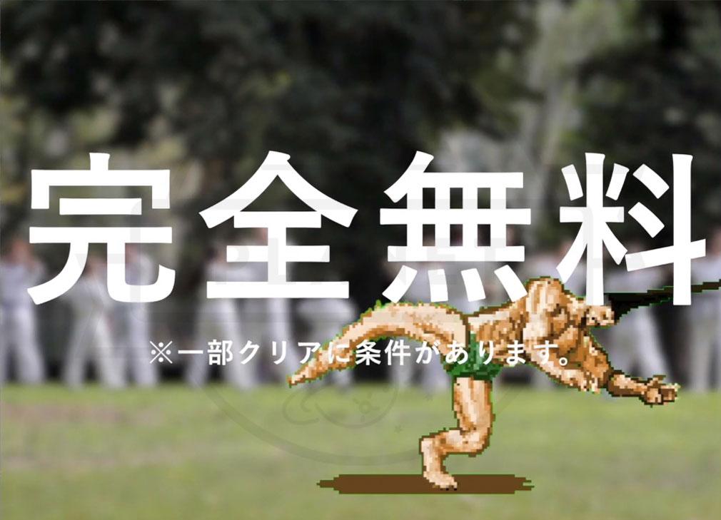 宇治市 〜宇治茶と源氏物語のまち〜 完全無料紹介イメージ