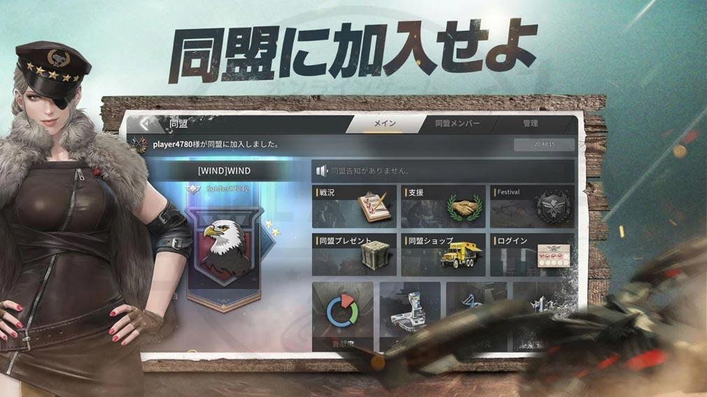 CrossFire Warzone 同盟紹介イメージ