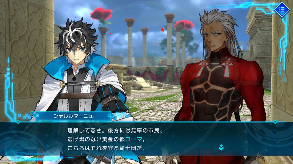 Fate/EXTELLA LINK(フェイト/エクストラ リンク) シナリオスクリーンショット