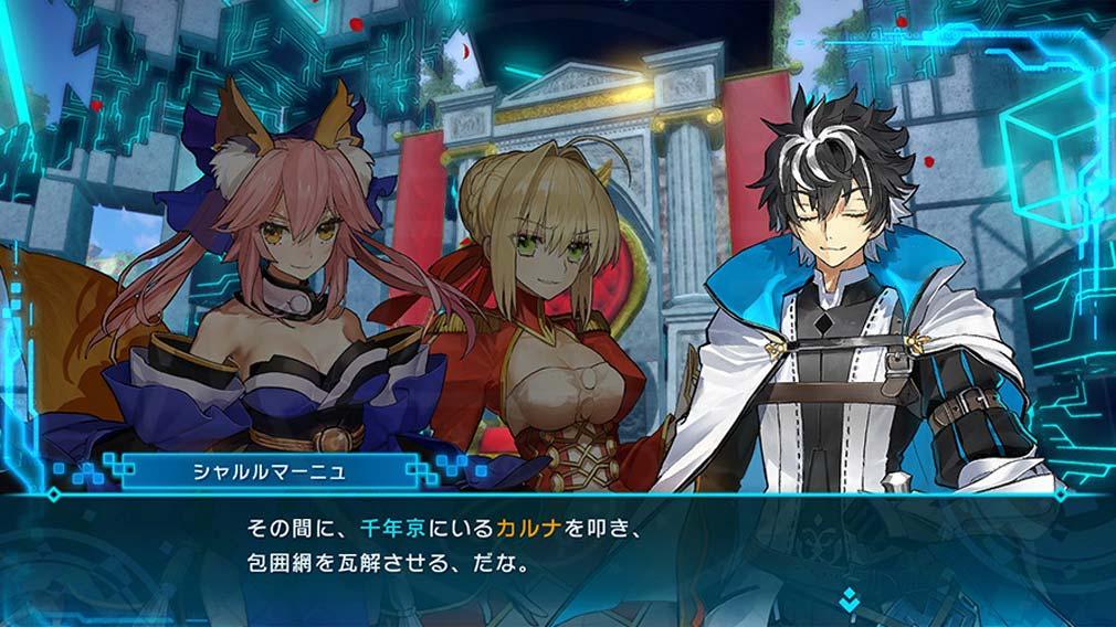 Fate/EXTELLA LINK(フェイト/エクストラ リンク) ルート選択スクリーンショット