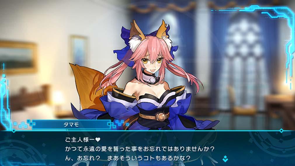 Fate/EXTELLA LINK(フェイト/エクストラ リンク) 『絆レベル』スクリーンショット