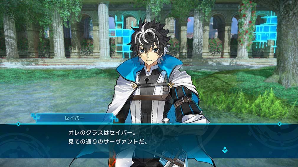 Fate/EXTELLA LINK(フェイト/エクストラ リンク) 『シャルルマーニュ』と出会うシナリオスクリーンショット