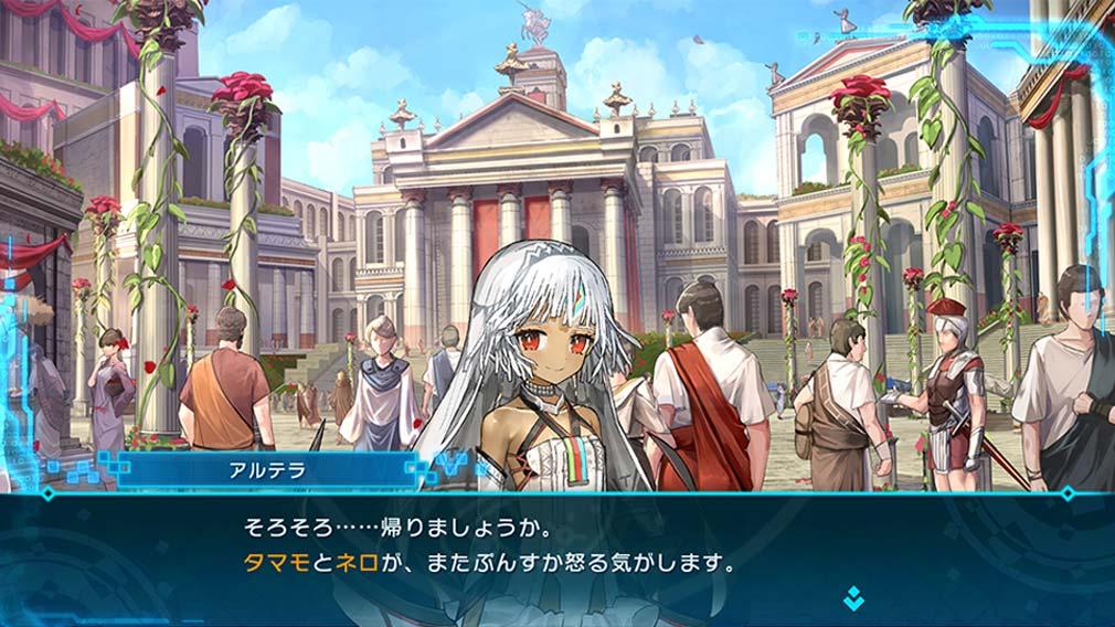 Fate/EXTELLA LINK(フェイト/エクストラ リンク) 幼い子どもの姿になったアルテラスクリーンショット