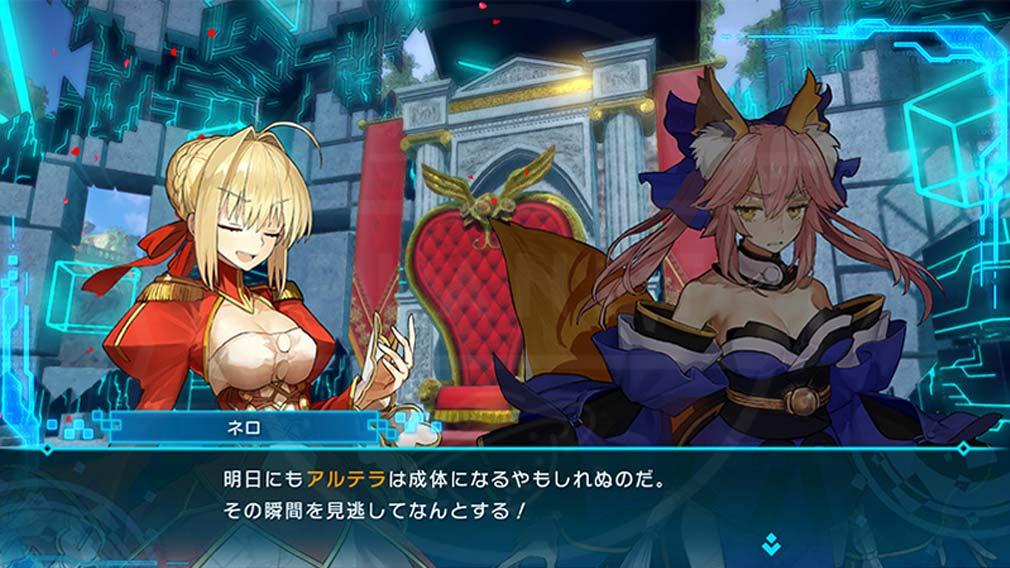 Fate/EXTELLA(フェイトエクストラ) 前作では争いあっていた『ネロ』と『玉藻の前』スクリーンショット
