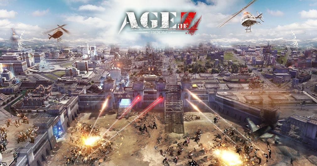 Age of Z(エイジ オブ ゼット)AOZ 都市バトル紹介イメージ