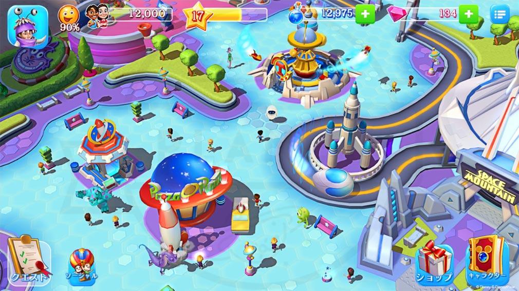 ディズニー マジックキングダムズ(マジキン) プレイスクリーンショット