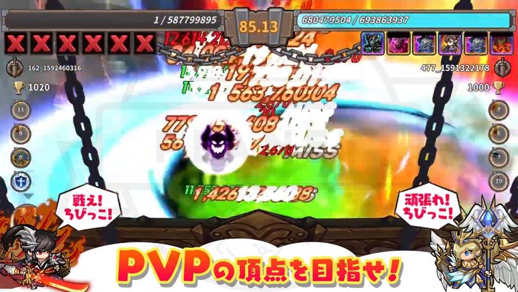 ちびっこヒーローズ PvP/対人戦紹介イメージ