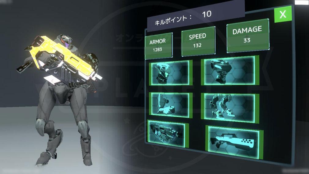 タイタンウォーズ(Titan Wars) 『カスタマイズ』スクリーンショット
