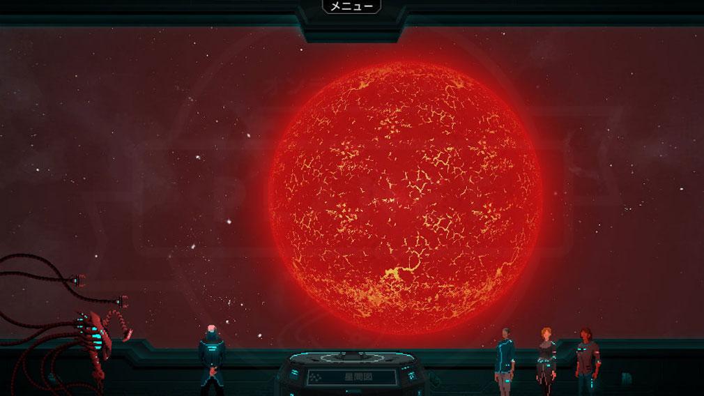 Crying suns 広大な宇宙探査スクリーンショット