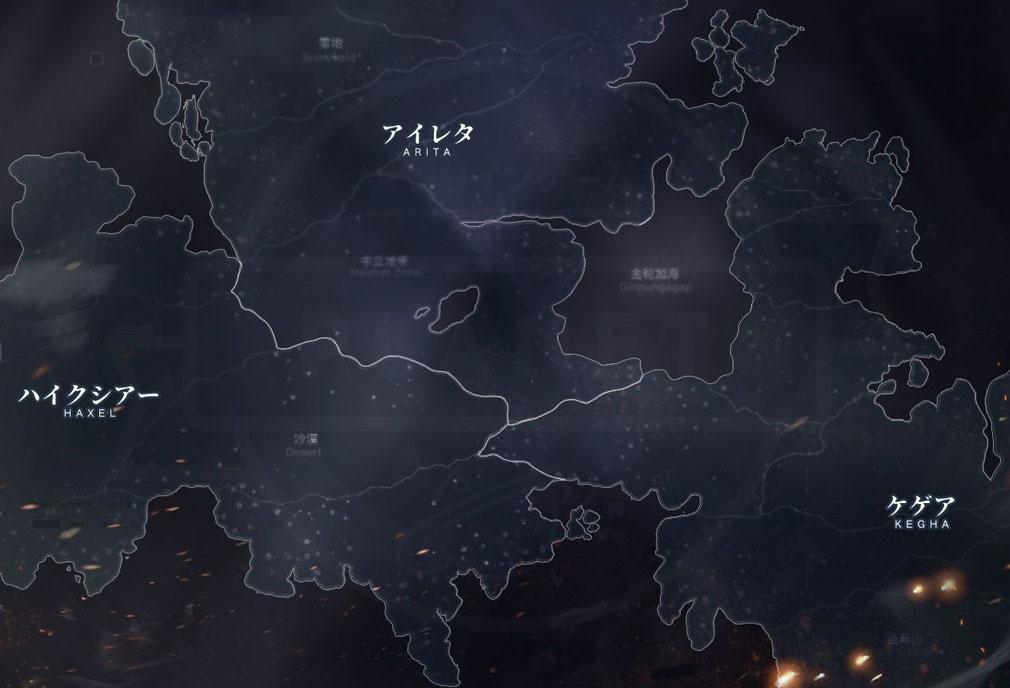 ファイナルギア 3大勢力『ケゲア』『アイレタ』、『ハイクシアー』マップ紹介イメージ