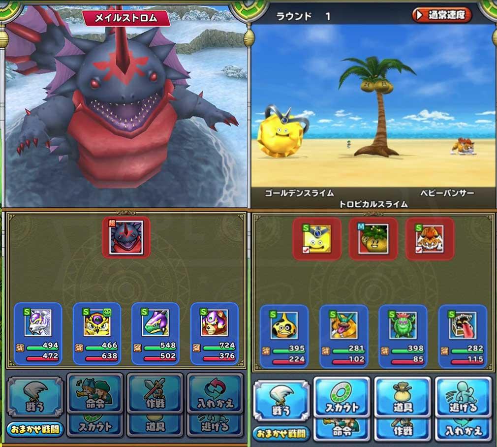 ドラゴンクエストモンスターズ2 イルとルカの不思議な鍵SP(DQM2) 様々なモンスターバトルスクリーンショット