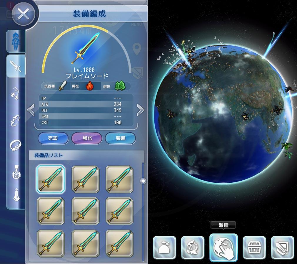 クロスリンク(CrossLink) 装備編成、世界からの呟きスクリーンショット