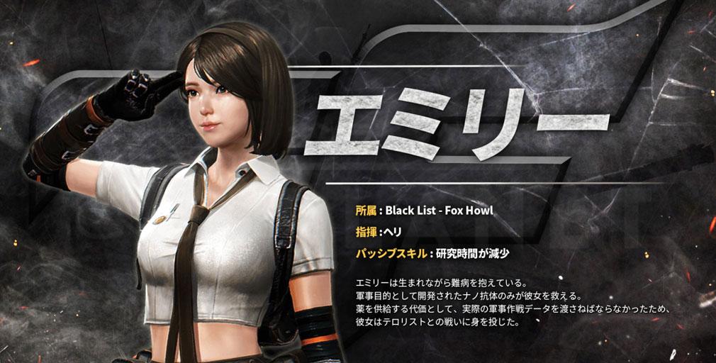 CrossFire Warzone (クロスファイア ウォーゾーン) キャラクター『エミリー』紹介イメージ