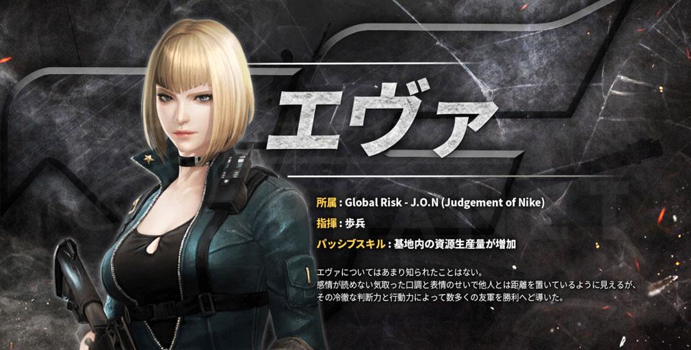CrossFire Warzone (クロスファイア ウォーゾーン) キャラクター『エヴァ』紹介イメージ