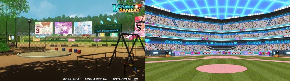 Vチューバーベースボール(Vtuber Baseball) 『ドーム球場』『公園球場』紹介イメージ