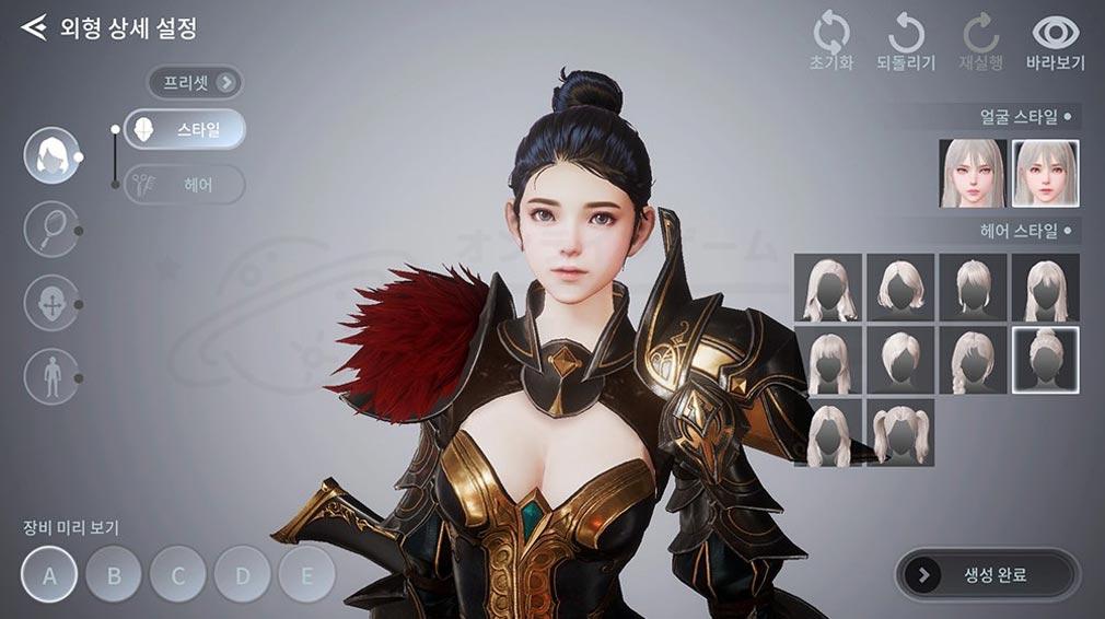 V4 キャラクタークリエイトスクリーンショット