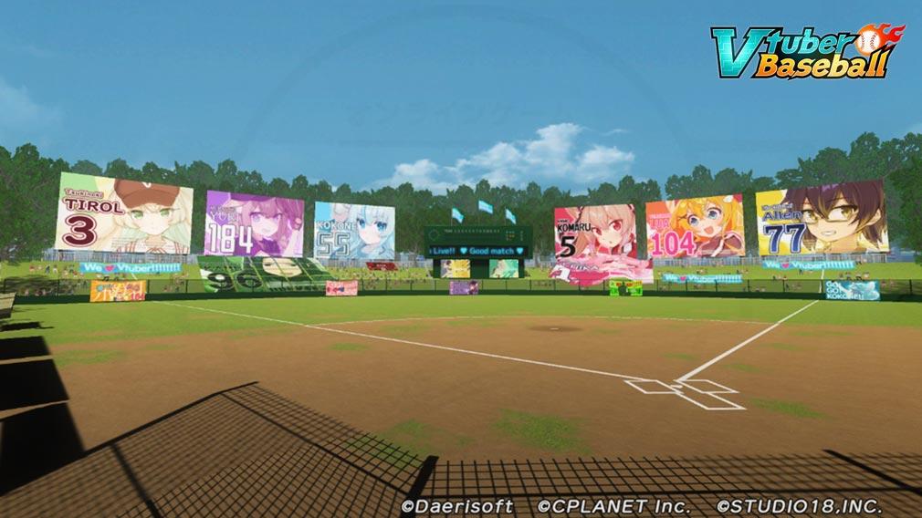 Vチューバーベースボール(Vtuber Baseball) 『国立公園』紹介イメージ