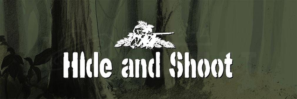 Hide and Shoot フッターイメージ