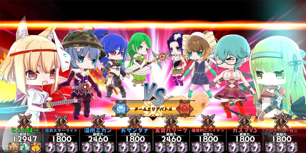 少女キャリバー.io(じょりばー) 4vs4のチーム戦『バトルリーグ』スクリーンショット