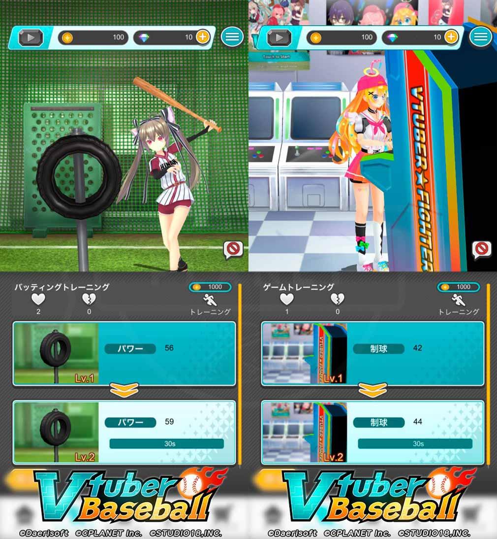 Vチューバーベースボール(Vtuber Baseball) 『トレーニング』スクリーンショット