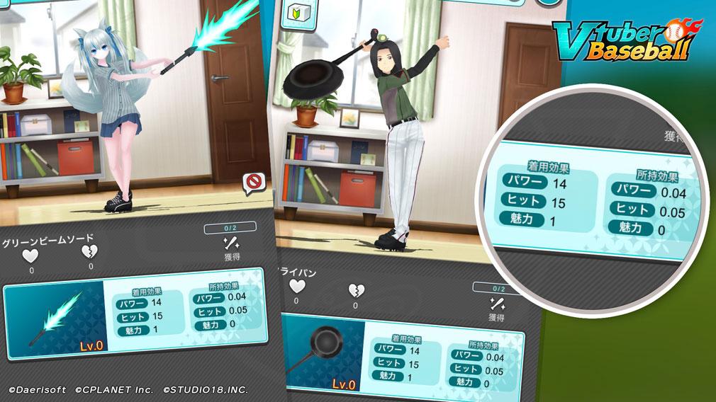 Vチューバーベースボール(Vtuber Baseball) 『バット』スクリーンショット
