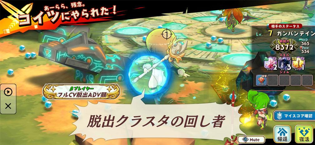 少女キャリバー.io(じょりばー) ガチンコサバイバルバトルスクリーンショット