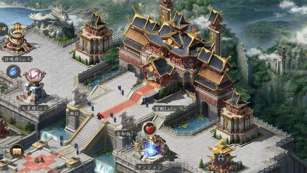 龍の覇業 三国英雄伝 『宮殿』スクリーンショット